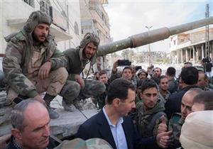 حول العالم في 24 ساعة: الأسد يزور الغوطة الشرقية