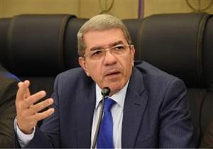 وزير المالية: طرح من 4 إلى 6 شركات حكومية في البورصة خلال 2018