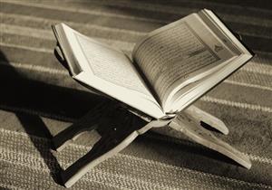 علي جمعة يعدد أسرار الإعجاز في القرآن