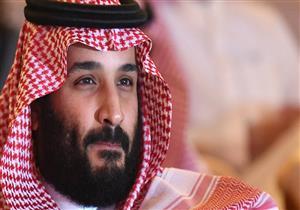 """أبرز عناوين الصحف العالمية: هل تعتبر إصلاحات """"بن سلمان"""" تغييرًا حقيقيًا للسعودية؟"""