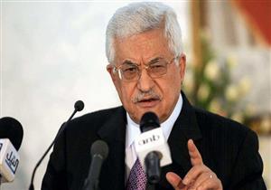 """""""ابن الكلب"""" تثير أزمة بين أمريكا والسلطة الفلسطينية"""