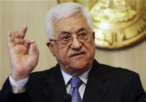 هآرتس: هجوم عباس على السفير الأمريكي له أبعاد خطيرة