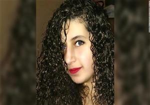 """مساعد رئيس حزب الوفد يطالب باستدعاء السفير البريطاني في وفاة """"مريم"""""""