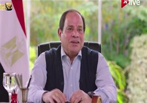 برلمانى: لقاء الرئيس التليفزيونى يعكس صراحته واخلاصه مع الشعب