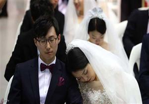 الكوريون الجنوبيون يعزفون عن الزواج.. والسبب