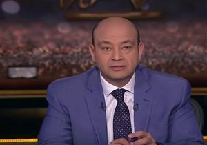 """عمرو أديب لريهام سعيد: """"ألف مبروك وإن شاء الله تكون آخر الأحزان"""""""