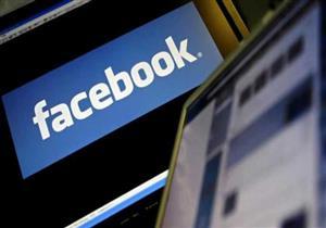 الجارديان: نفوذ عمالقة الإنترنت سيء للديمقراطية