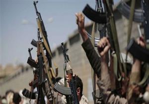 مسلحون يقتحمون مؤسسة إعلامية جنوبي اليمن