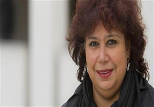 وزيرة الثقافة تنعى الكاتب الراحل لويس جريس