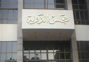 """""""المفوضين"""" توصي بإلغاء قرار إحالة أمين شرطة للمعاش"""