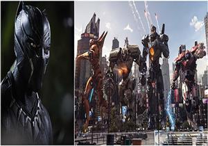«Pacific Rim» ينجح في إزاحة «Black Panther» من صدارة شباك التذاكر الأمريكي