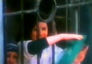 """على طريقة """"حب في الزنزانة""""..  لأول مرة حفل زفاف داخل سجن فى تونس"""