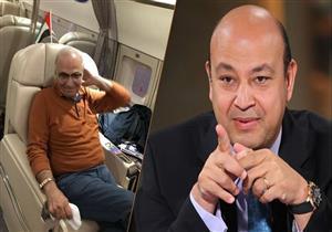 """تعليق عمرو أديب على تصويت """"شفيق"""" في انتخابات الرئاسة - فيديو"""