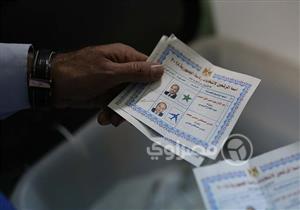 استمرار عمليات الفرز في اللجنة العامة بمصر الجديدة