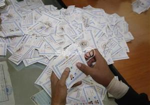 المؤشرات الأولية| تابع عملية فرز الأصوات في الانتخابات الرئاسية 2018 (مُحدث)