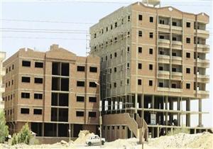 """""""الاستثمار العقاري"""": التنمية العمرانية في مصر """"غير مسبوقة"""""""