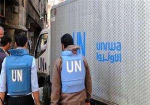 مسؤول أردني: وكالة الأونروا شريك استراتيجي للأردن ولن يتخلى عنها