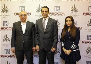 """ماونتن فيو تتعاقد مع """"ريدكون"""" لتطوير مشروع إداري تجاري في القاهرة الجديدة"""