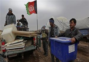 لجنة الانتخابات المستقلة بأفغانستان: ربع مراكز الاقتراع تواجه مخاطر أمنية
