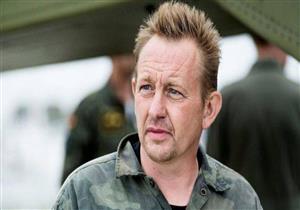 بدء محاكمة الدنماركي مادسن بتهمة قتل الصحفية السويدية وول