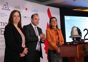 """""""القومي للمرأة"""" يشارك في افتتاح جلسة البورصة المصرية - صور"""