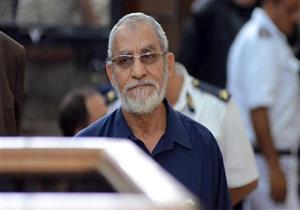 """تأجيل محاكمة بديع و7 من قيادات الإخوان بقضية """"أحداث الاستقامة"""" لـ 2 يونيو"""