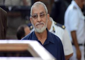 """تأجيل محاكمة بديع و738 متهمًا في قضية """"فض اعتصام رابعة """"لـ 14 أبريل"""