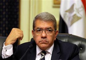 وزير المالية: نستهدف خفض معدل التضحم لـ 13%