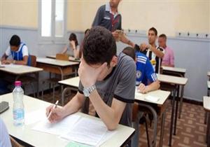 """""""الصحة"""": 30% من طلاب الثانوية يعانون مشكلات نفسية.. و21% يريدون الانتحار"""
