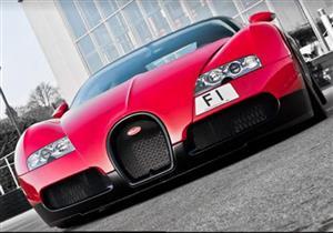 لوحة سيارة مكونة من حرف ورقم واحد للبيع بـ352 مليون جنيه.. صور