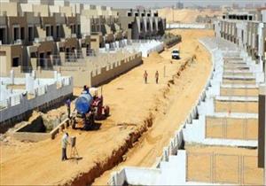 """""""بالم هيلز"""" تطرح مشروعين بمعرض """"Egypt Property Show"""" بدبي"""