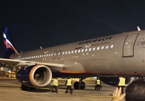 وصول أول رحلة روسية لمطار القاهرة قادمة من موسكو