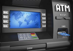 الكشف عن ثغرة أمنية تُجبر ماكينات الصراف الآلي على إخراج المال