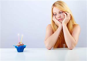 تكتئب من الاحتفال بعيد ميلادك؟.. إليك الأسباب والحلول