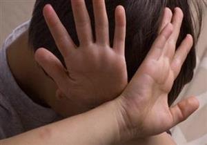 تعدي جنسيا على طفل .. تجديد حبس حارس أمن بمدرسة ابتدائية