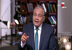 سعد الهلالي يطالب الأزهر والكنيسة بإحياء عيد الشكر