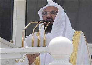 خطيب المسجد الحرام: يوضح أعظم طريقة لاتباع رسول الله
