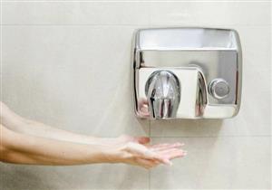 المناديل الورقة أقل ضررًا منها.. إليك أضرار مجففات الهواء بدورات المياه