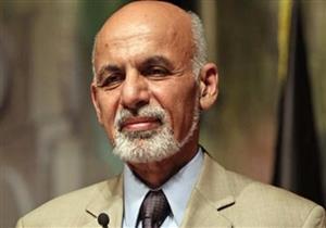 """الرئيس الأفغاني يدعو """"طالبان"""" للمشاركة في الانتخابات البرلمانية"""