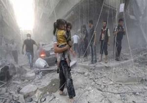 تقرير: بعثة منظمة حظر الأسلحة الكيماوية إلى سوريا ستدخل دوما غدا للتحقيق