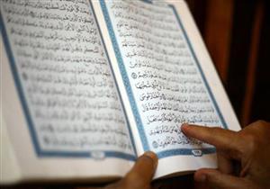 علي جمعة يوضح الفرق بين القراءة المتواترة والشاذة للقرآن الكريم