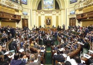 """""""النواب"""" يوافق على إعلان الطوارئ.. وعبدالعال: الإرهاب يلفظ أنفاسه الأخيرة"""