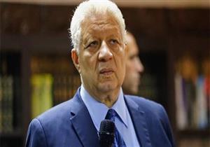 مرتضى منصور يرد على بيان آل الشيخ.. ويتمسك بحقوق الزمالك في صفقة السعيد