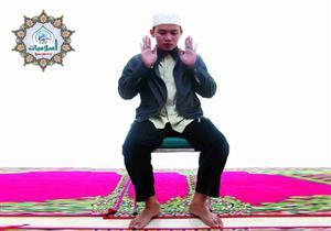 هل يشترط الوقوف عند تكبيرة الإحرام لمن يصلي جالسًا؟