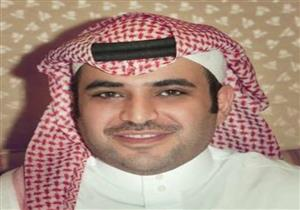 مستشار سعودي يُطلق اسمًا جديدًا على قطر