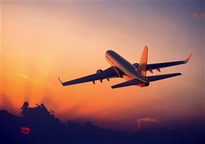 تعرف على أرخص الأوقات في العام لحجز تذكرة سفرك