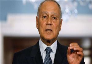 """""""أبوالغيط"""" يعود من السعودية بعد انتهاء القمة العربية"""