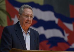 تأجيل موعد انتخابات الرئاسة في كوبا حتى بعد غد الأربعاء
