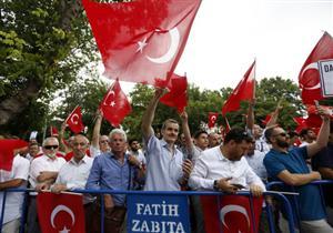 اعتصام للمعارضة بمختلف أنحاء تركيا رفضا لتطبيق حالة الطوارئ