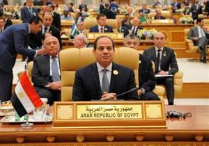 """صحف القاهرة: رسائل السيسي للقادة العرب.. وتطورات جديدة في """"سد النهضة"""""""